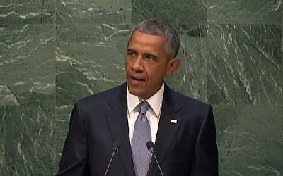 US President Barack Obama addresses the United Nations General Assembly in New York, on September 28, 2015. (screen capture: YouTube)