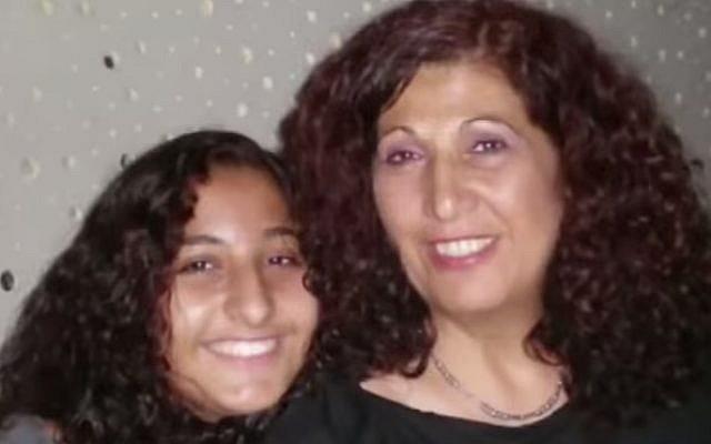 Family of Florida woman killed in Yom Kippur crash files