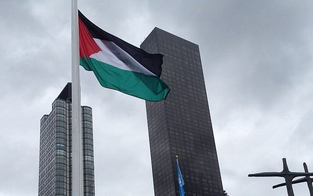 The Palestinian flag is raised outside UN Headquarters in New York during the 70th session of the UN General Assembly on September 30, 2015 (Raphael Ahren)