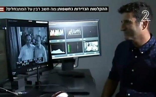 'Rabin: In His Own Words' editor and director Erez Laufer. (screen capture/Channel 2)