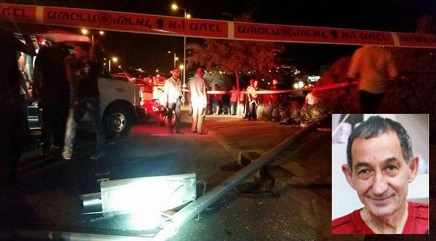 The scene of the car crash September 13, 2015 resulting from a rock-throwing attack in East Talpiot, Jerusalem in which Alexander Levlovitz, 64 [inset] was killed. (Arik Abulof/ Jerusalem Fire and Rescue Services/Courtesy)