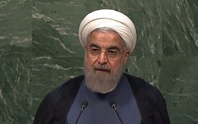 Iranian President Hassan Rouhani addresses the United Nations General Assembly in New York, September 26, 2015 (screen capture: YouTube)
