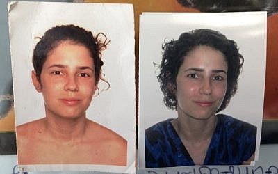 Yael Ilani's passport photo which was rejected, left, because it showed bared shoulders (courtesy)