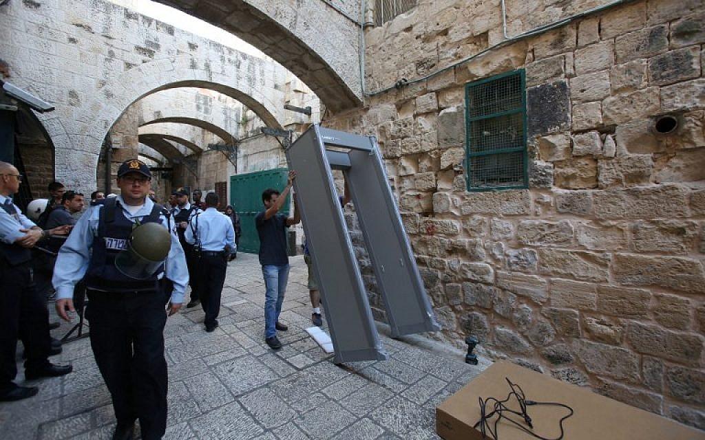 Jew Detector: Jerusalem Police Install Metal Detectors Around Muslim