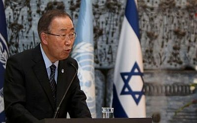 File: United Nations chief Ban Ki-moon, left, speaks during a joint press conference with President Reuven Rivlin at the President's Residence in Jerusalem on October 20, 2015. (AFP Photo/Gali Tibbon)
