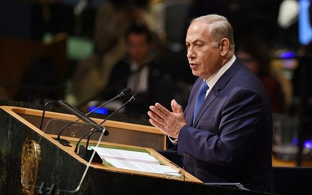 Prime Minister Benjamin Netanyahu speaks during the 70th Session of the UN General Assembly on October 1, 2015 at the United Nations in New York. (AFP Photo/Timothy A. Clary)