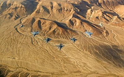 Israeli and foreign fighter jets fly in formation over the Negev Desert during the 'Blue Flag' exercise at Ovda Airfield near Eilat on October 21, 2015. (Israeli Air Force)