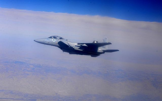 Illustrative photo of an IAF F-15 fighter jet flying over Israel during the 'Blue Flag' exercise at Ovda Airfield near Eilat on October 21, 2015. (Israeli Air Force)