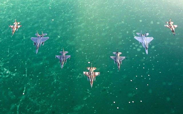 "Israeli and foreign fighter jets fly in formation over the Red Sea during the ""Blue Flag"" exercise at Ovda Airfield near Eilat on October 27, 2015. (Israeli Air Force)"