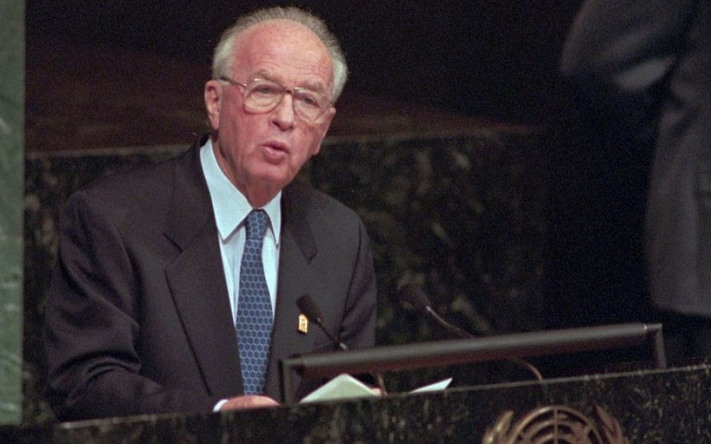 Prime minister Yitzhak Rabin addresses the General Assembly at the United Nations in New York, October 24, 1995. (AP Photo/Marty Lederhandler)