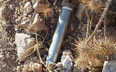 Illustrative photo of a pipe bomb on October 16, 2015. (Border Police)