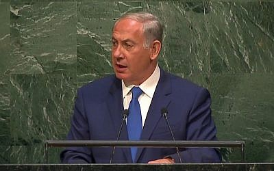 Prime Minister Benjamin Netanyahu addresses the UN General Assembly on Thursday, October 1, 2015. (screen capture: YouTube)