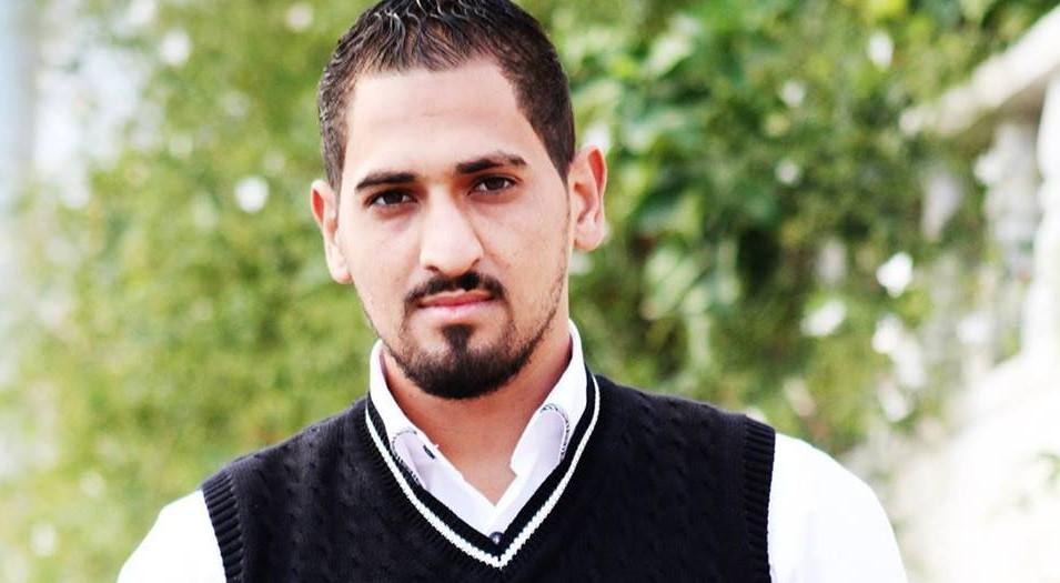 Jerusalem terrorist Bahaa Allyan (Bahaa Allyan Facebook page)
