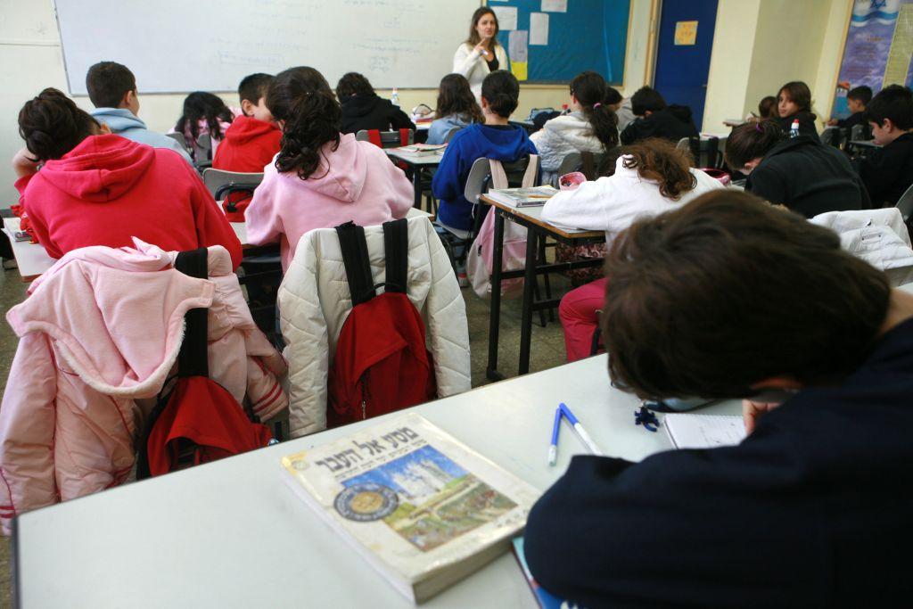 Jew Detector: High School Teachers Strike Again Over Salaries