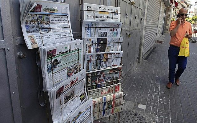 Illustrative: A closed shop is seen in the West Bank city of Ramallah on June 8, 2014. (Issam Rimawi/Flash 90)