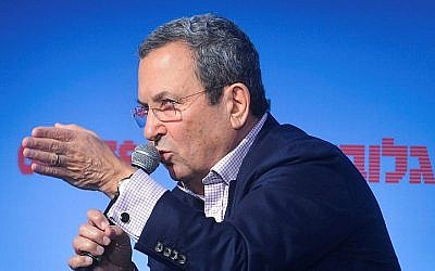 Ehud Barak speaks at the opening of the 'Globes Business Conference', in Tel Aviv on December 08, 2014. (Flash90)