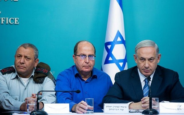 Prime Minister Benjamin Netanyahu, Defense Minister Moshe Ya'alon and IDF Chief of Staff Gadi Eisenkot speak at a joint press conference on the recent wave of terror, at the Prime Minister's Office in Jerusalem on October 8, 2015. (Yonatan Sindel/Flash90)