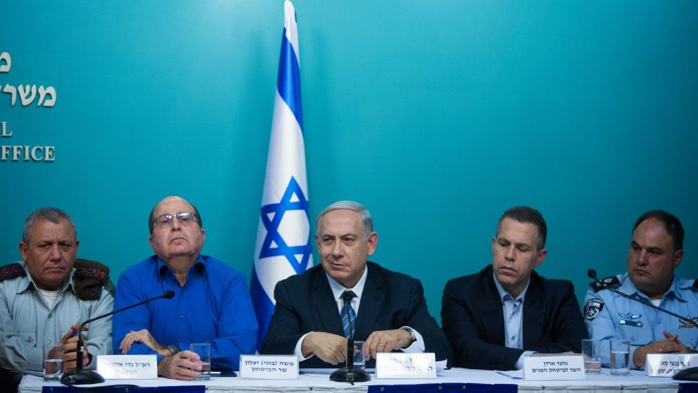 From left: IDF chief Eisenkot, Defense Minister Ya'alon, PM Netanyahu, Public Security Minister Erdan and acting Israel Police chief Sau speak about the security situation in Israel at a press conference in Jerusalem on October 8, 2015. (Yonatan Sindel/Flash90)