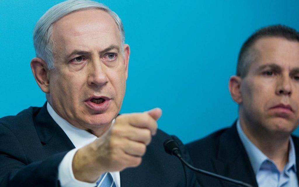 Prime Minister Benjamin Netanyahu addresses a press conference at the Prime Minister's Office in Jerusalem, October 8, 2015. Next to him is Gilad Erdan (Photo by Yonatan Sindel/Flash90)