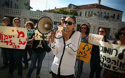 Parents protest the need for more security guards at Jerusalem's schools (Hadas Parush/Flash 90)