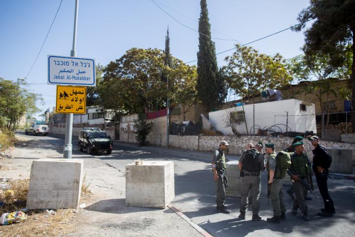 Israeli Border Police officers guard the entrance to the East Jerusalem neighborhood of Jabel Mukaber, on October 15, 2015. (Yonatan Sindel/FLASH90)
