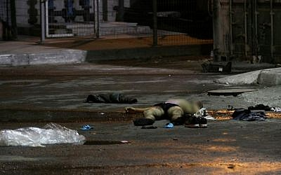 The body of the terrorist at Beersheba Central Bus Station, after an attack on October 18, 2015 (Photo by Meir Even Haim/Flash90)