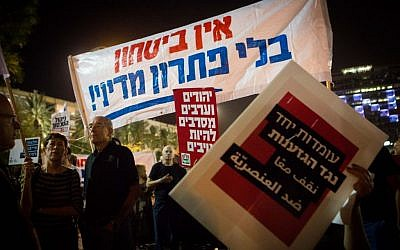 Thousands of Israelis attend a march organized by the 'Peace Now' movement from Rabin Square to the IDF headquarters in Tel Aviv on October 24, 2015. (Photo by Miriam Alster/FLASH90)