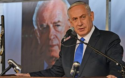 Prime Minister Benjamin Netanyahu speaks at a memorial service on October 26, 2015, to mark 20 years since the assassination of late prime minister Yitzhak Rabin. (Haim Zach/GPO)