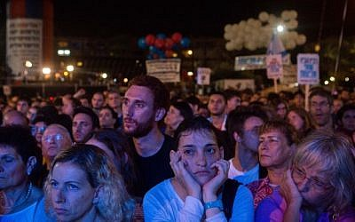 The crowd at the 20th anniversary rally marking Rabin's assassination on October 31, 2015, was overwhelmingly young, secular, and left-wing. (Miriam Alster/Flash90)