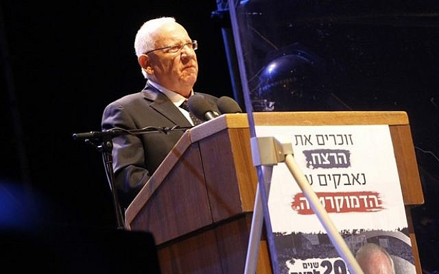 President Reuven Rivlin delivers a speech during a rally marking 20 years since the assassination of Yitzhak Rabin at Tel Aviv's Rabin Square on October 31, 2015. (Miriam Alster/Flash90)
