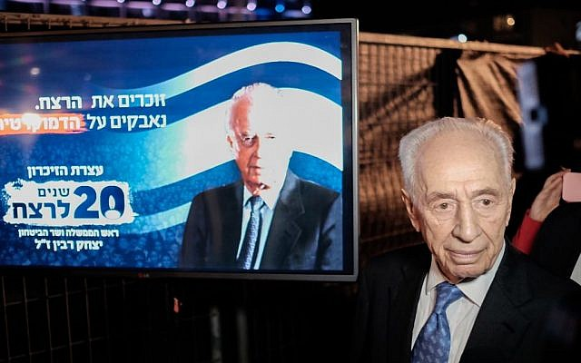 Former president Shimon Peres speaks with the media during a rally marking 20 years since the assassination of prime minister Yitzhak Rabin at Tel Aviv's Rabin Square on October 30, 2015. (Photo by Tomer Neuberg/Flash90)