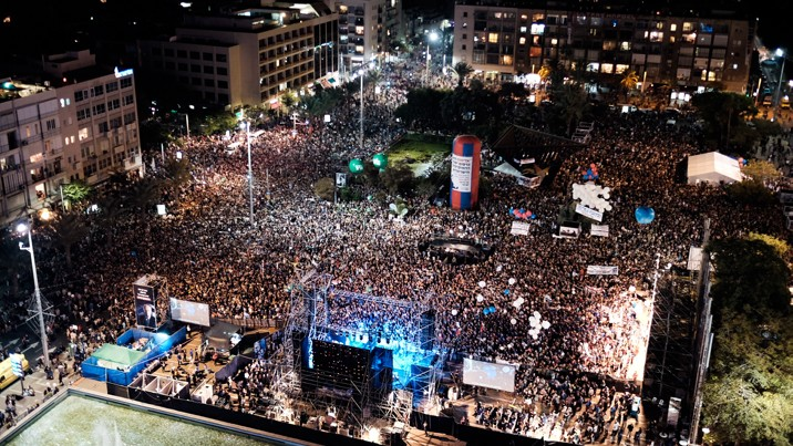 Thousands attend a rally marking 20 years since the assassination of the late Israeli Prime Minister Yitzhak Rabin at Tel Aviv's Rabin Square on October 30, 2015, Yitzhak Rabin was assassinated on November 4, 1995 by an Israeli extremist during a pro-peace rally in Tel Aviv. (Tomer Neuberg/Flash90)