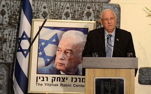 President Reuven Rivlin commemorates the 20-year anniversary of the assassination of prime minister Yitzhak Rabin at a ceremony in his official Jerusalem residence, October 25, 2015. (Mark Neyman/GPO)