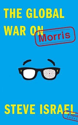 Cover for Congressman Steven Israel's 'Global War on Morris' (Courtesy Simon & Schuster)