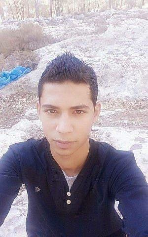 Muhannad Shafeq Halabi, 19, who killed two Israelis on October 3, 2015 in a terror attack in Jerusalem's Old City. (Israel Police)
