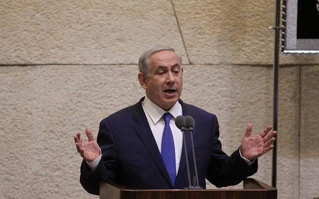 Prime Minister Benjamin Netanyahu addresses the Knesset on Monday, October 12, 2015. (Knesset spokesperson)