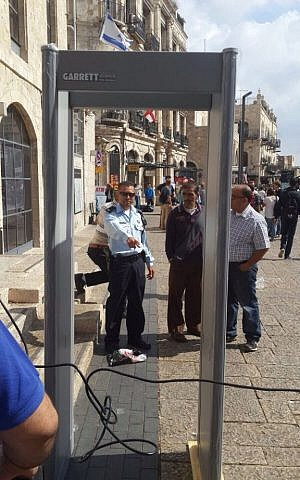 Metal detectors being placed at Jaffa Gate in the Old City of Jerusalem on October 8, 2015. (Courtesy police spokesperson)