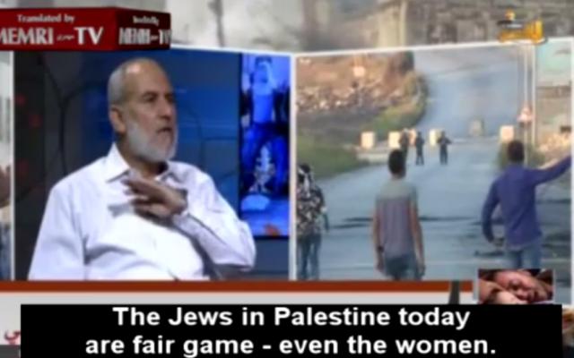 Dr. Subhi Al-Yaziji urges attacks on Jews, October 16, 2015 (MEMRI screenshot)
