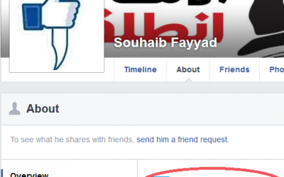 "Souhaib Fayad, who identifies as an UNRWA employee, changed his profile picture recently to that of a the Facebook ""like"" hand holding a knife. (Courtesy UN Watch)"