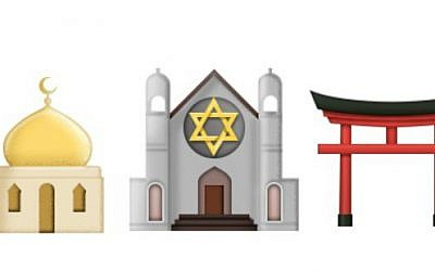 A synagogue is among new faith-focused emojis released with Apple's newest operating system. (Courtesy)