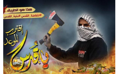 """File: This photo, shared on Twitter, says, """"This is the way, the al-Aqsa Intifada (Twitter)"""
