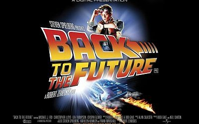 Poster for the 3oth anniversary rerelease of Back to the Future  (Courtesy Universal Studios)