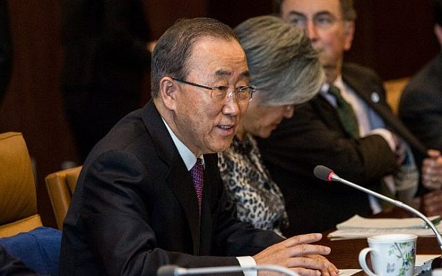 United Nations Secretary General Ban Ki-moon during the 70th United Nations General Assembly on October 1, 2015, in New York City (Andrew Burton/Getty Images/AFP)