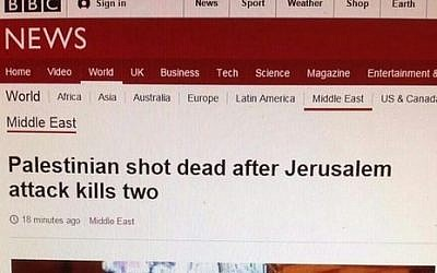 A BBC headline that ran after Rabbi Nehemia Lavi and Aharon Banita were stabbed in the Old City of Jerusalem on Saturday, October 3 2015. The terrorist was promptly shot by police. The headline was later changed. (Screen capture)