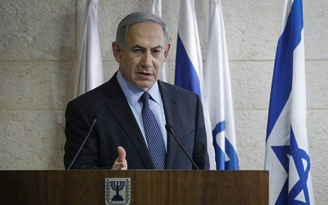 Prime Minister Benjamin Netanyahu during a press conference in Jerusalem, October 15, 2015 (Miriam Alster/Flash90)