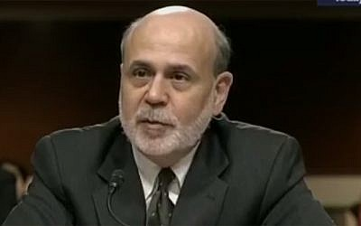 Former chair of the US Federal Reserve Ben Bernanke (screen capture: YouTube)