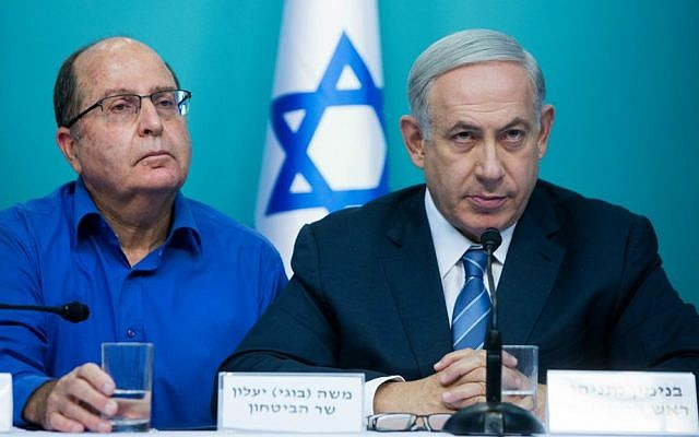 Prime Minister Benjamin Netanyahu (right) with Defense Minister Moshe Ya'alon during a joint press conference at the Prime Minister's Office in Jerusalem regarding the recent wave of terror in Israel, October 8, 2015. (Yonatan Sindel/Flash90)