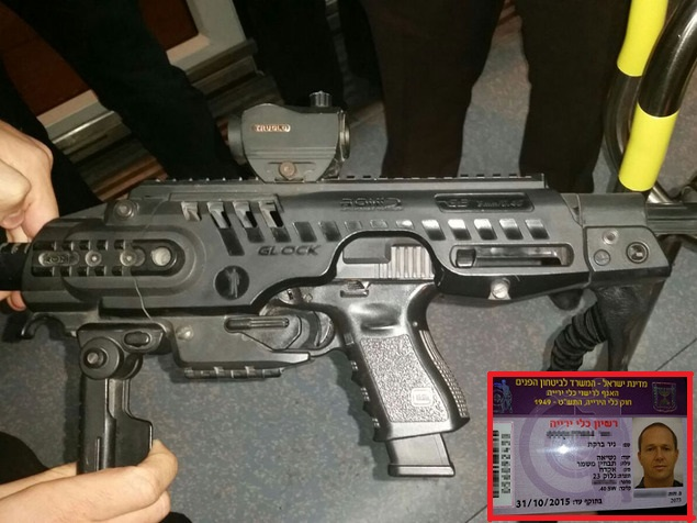 Jerusalem Mayor Nir Barkat's Glock handgun with the RONI conversion kit. Inset: Barkat's gun license. (Courtesy)