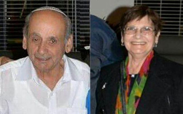 Haim Haviv, 78, was killed Tuesday October 13, 2015 in a terror attack on a bus in Jerusalem's Armon Hanatziv neighborhood. His wife Shoshana was hospitalized in serious condition. (Courtesy)