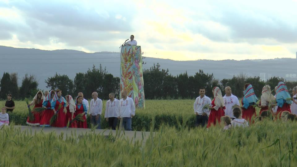 Harvest festival at Kibbutz Ramat Yohanan, Passover 2015 (Photo credit: Facebook)